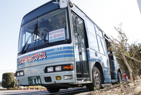 【平成30年10月1日~】ヤマザクラGOがさくらがわ地域医療センターを経由します!