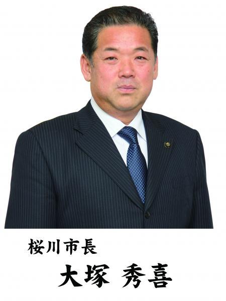 画像:市長