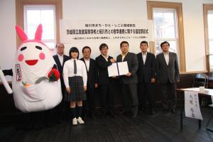 『桜川市と真壁高校の連携協定調印式(2)』の画像