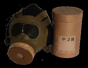 『『ガスマスク』の画像』の画像