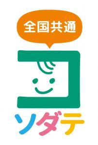 『キッズカード【全国共通ロゴ】』の画像