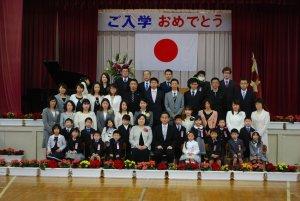 『20160407 入学式6.jpg』の画像
