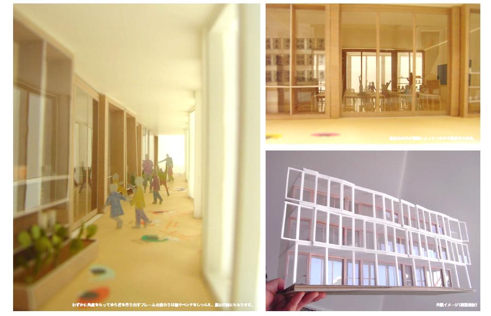 『『『教室イメージ(複数)』の画像』の画像』の画像