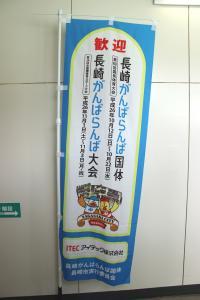 『協賛のぼり旗』の画像