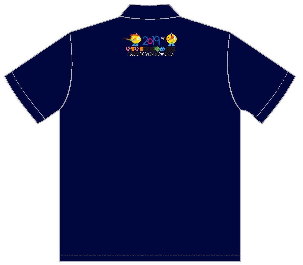 『『ポロシャツ(2)』の画像』の画像