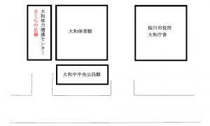 『さくらの広場地図』の画像
