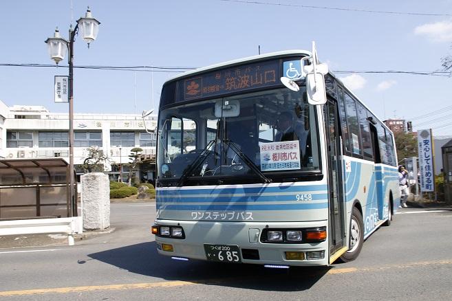 『『バス写真』の画像』の画像