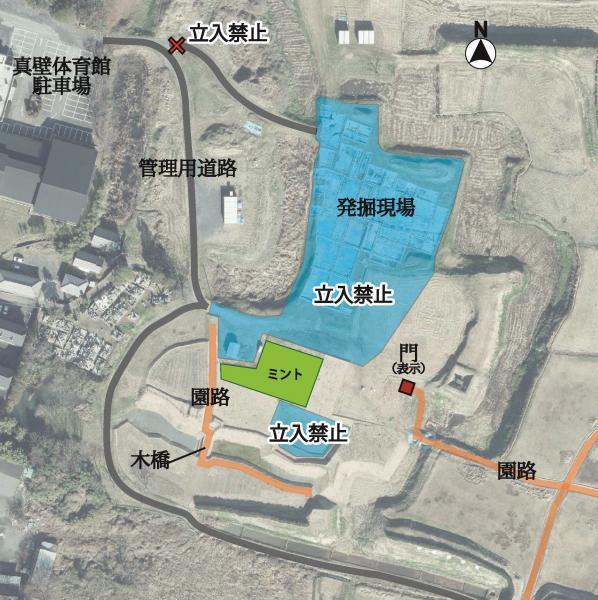 『真壁城跡発掘現場表示図』の画像