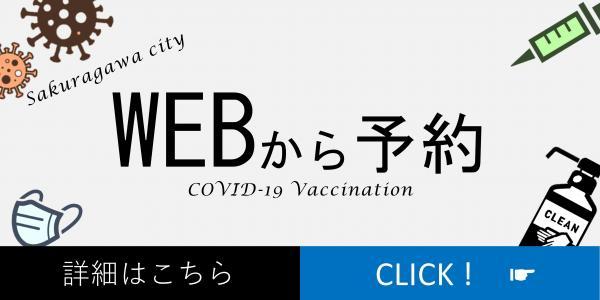 『ウェブ』の画像
