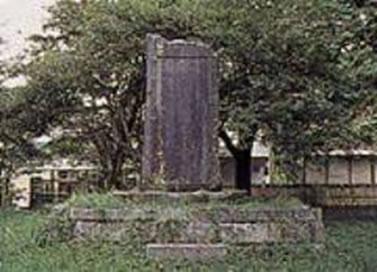 二宮尊徳の顕彰碑