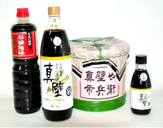 味噌・醤油
