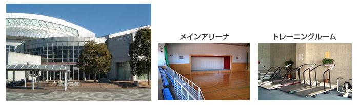 桜川市岩瀬体育館(ラスカ)の画像