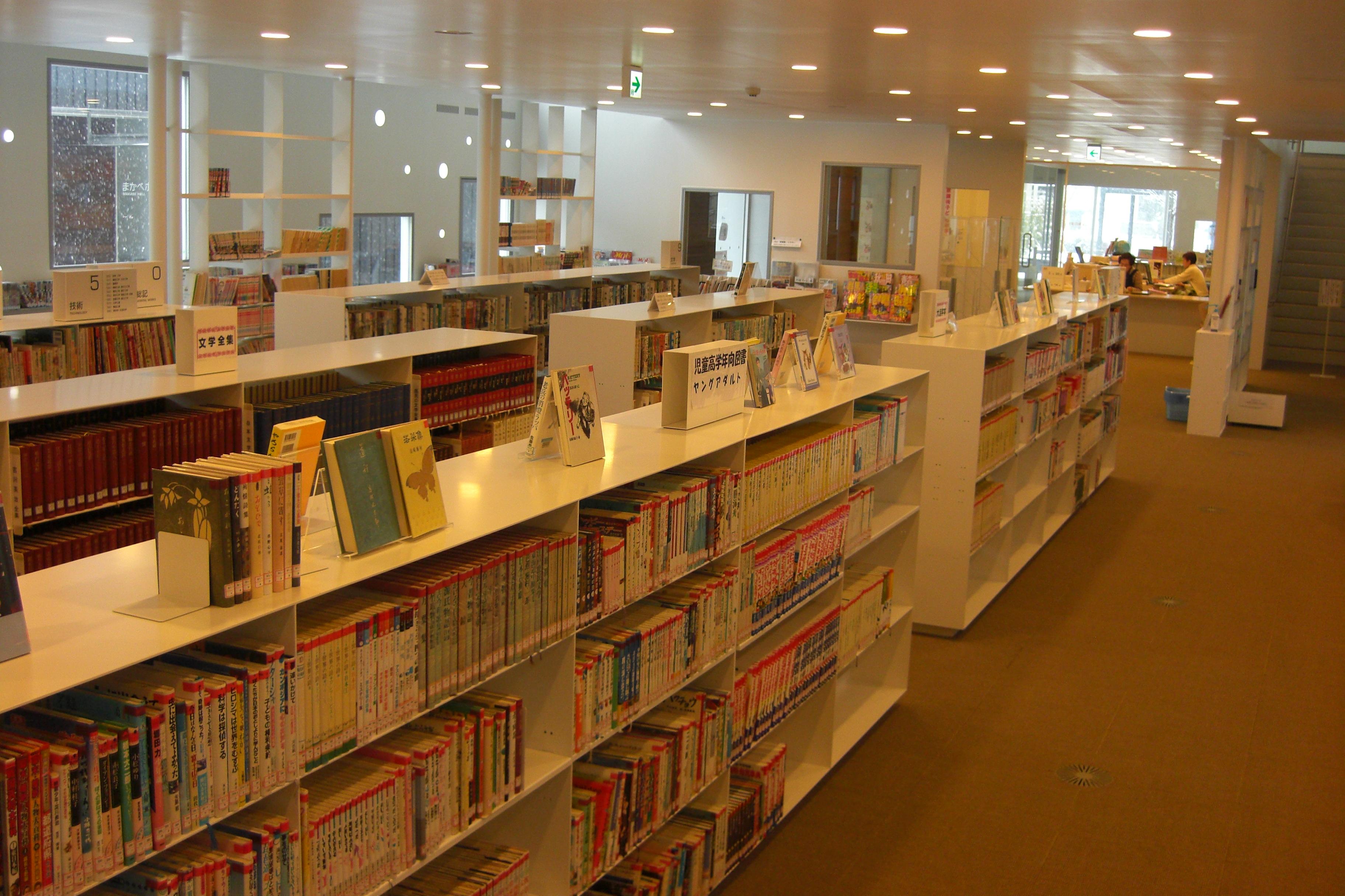 真壁図書館 3