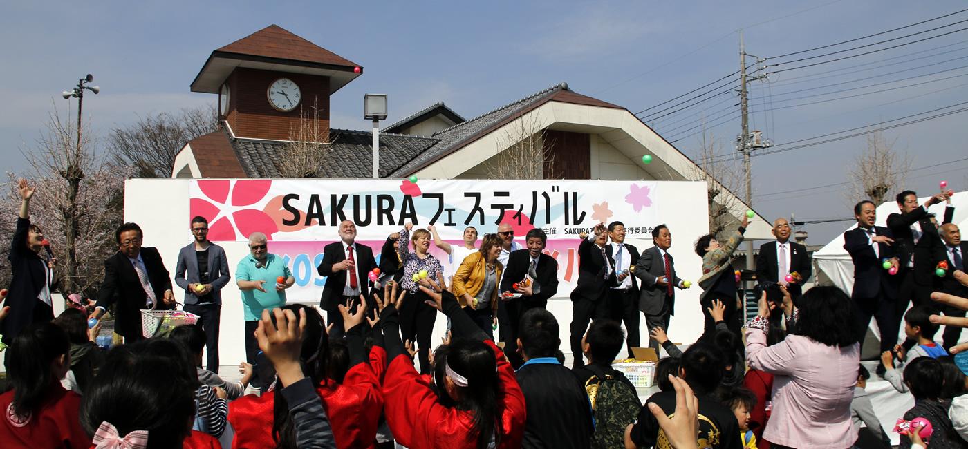 SAKURAフェスティバル